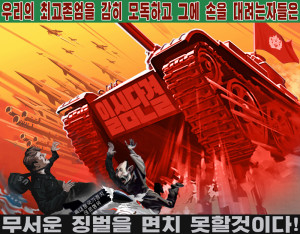 Propaganda Comunista Norcoreana