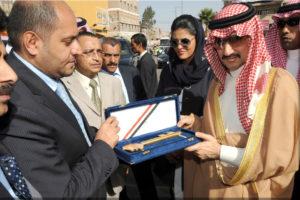 Príncipe Alwaleed Bin Talal Bin Abdulaziz Alsaud