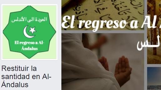 Logo de la organización islamista Al Ándalus Islamica