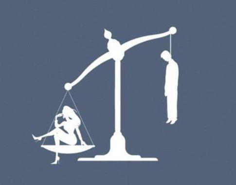 Justicia Feminista